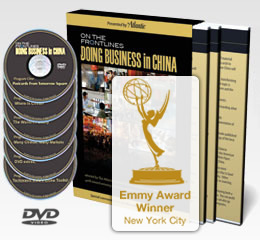 Doing Business in China - Box Set