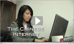 The Chinese Internet